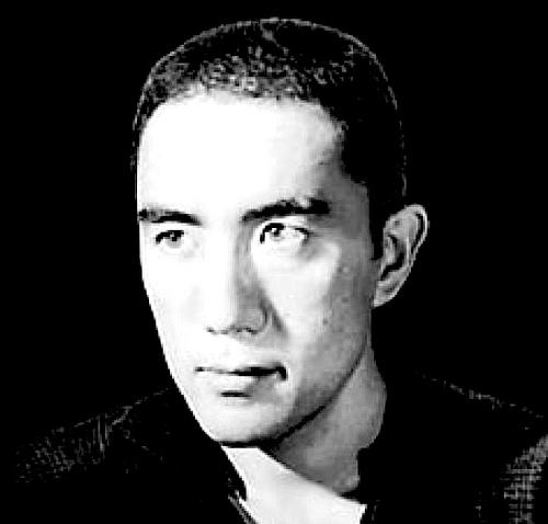 Yukio Mishima: El Último Samurai