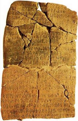 Ramira, Ugarit y Nueva Génesis (?)
